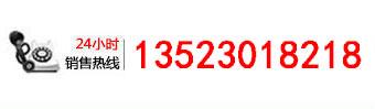 福泰耐火材料厂电话